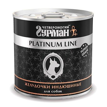 Корм для собак Четвероногий Гурман Platinum желудочки индюшиные в желе 500г