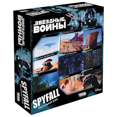 Игра настольная Hobby World Звездные Войны Spyfall 1636