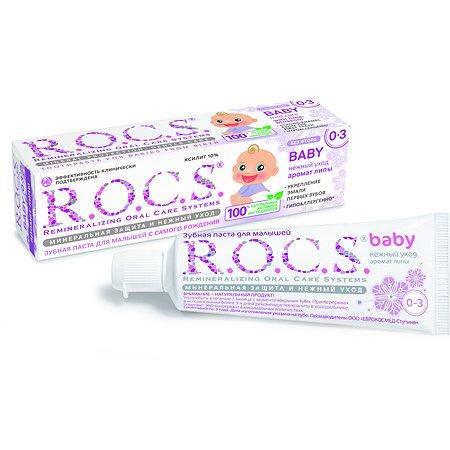 Зубная паста R.O.C.S. Baby Нежный уход