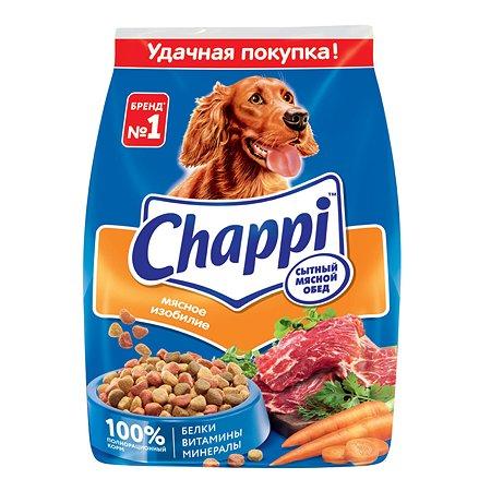 Корм для собак Chappi Мясное изобилие сухой 600г