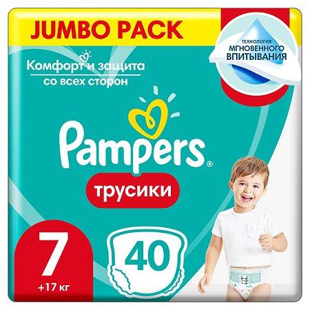 Подгузники-трусики Pampers Pants 7 17+кг 40шт