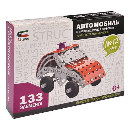 Конструктор Attivio №12 Автомобиль (металл)