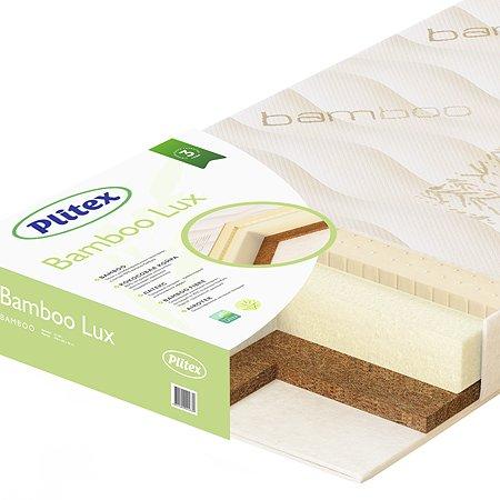 Матрас Plitex Bamboo Lux 1190х600
