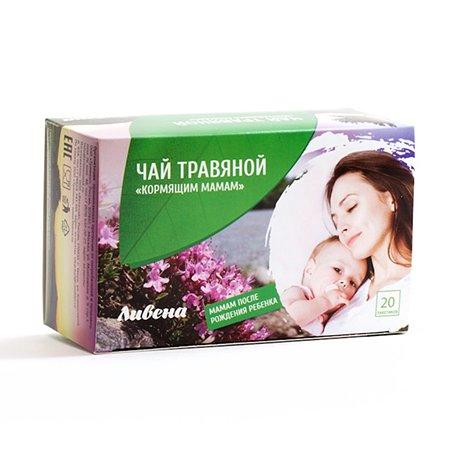 Чай Ливена Кормящим мамам 40г