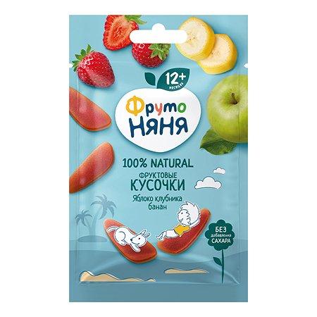 Кусочки фруктовые ФрутоНяня из яблок клубники и бананов 15г с 12месяцев