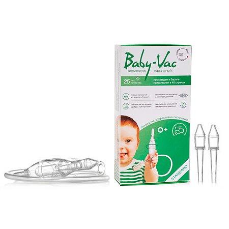 Аспиратор Baby-Vac назальный Baby-Vac