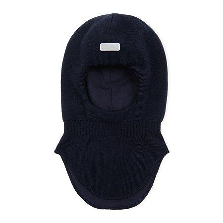 Шапка-шлем Futurino тёмно-синяя