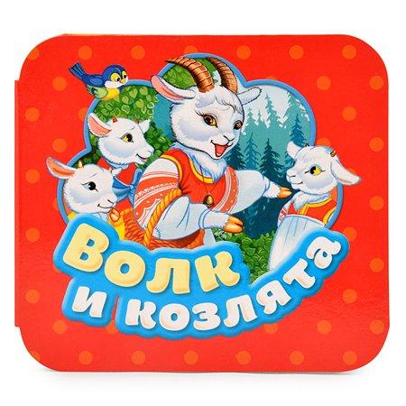 Книга Росмэн Волк и козлята Гармошки