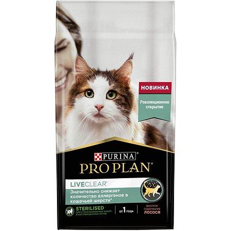 Корм для кошек PROPLAN Live Clear стерилизованных лосось 1.4кг