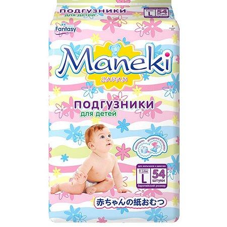 Подгузники Maneki L 9-14кг 54шт