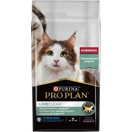 Корм для кошек PROPLAN Live Clear пожилых стерилизованных индейка 1.4кг