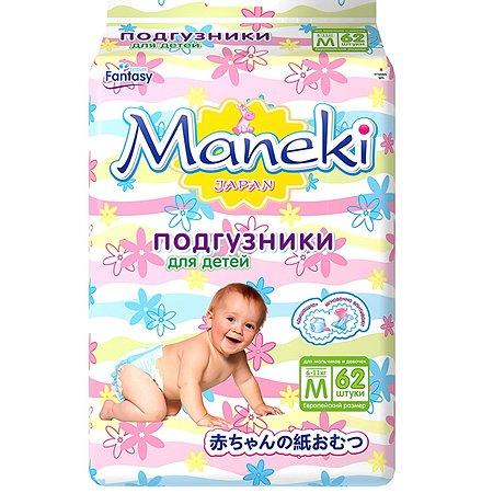 Подгузники Maneki M 6-11кг 62шт
