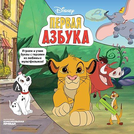 Книга Комсомольская правда Азбука Disney
