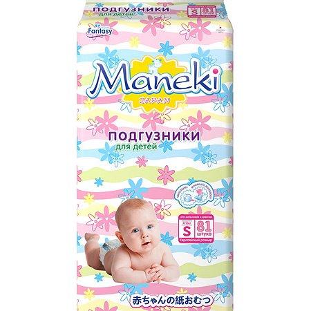 Подгузники Maneki S 4-8кг 81шт
