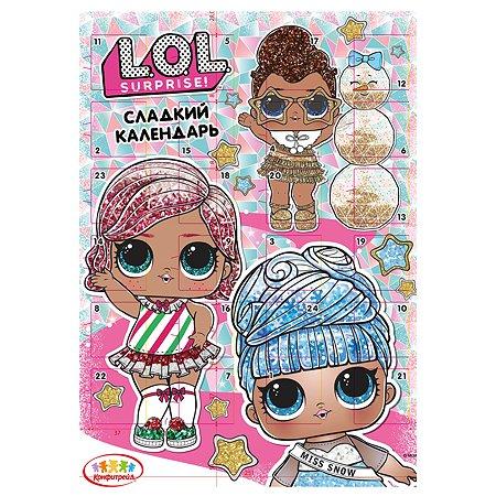 Набор подарочный L.O.L. Surprise! Сладкий календарь 55г