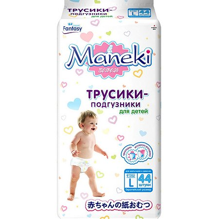 Подгузники-трусики Maneki L 9-14кг 44шт