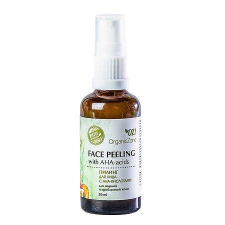 Пилинг OrganicZone с АНА-кислотами для жирной и проблемной кожи 50мл