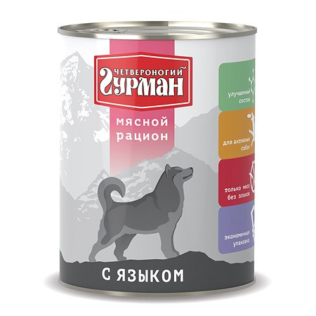 Корм для собак Четвероногий Гурман мясной рацион с языком 850г