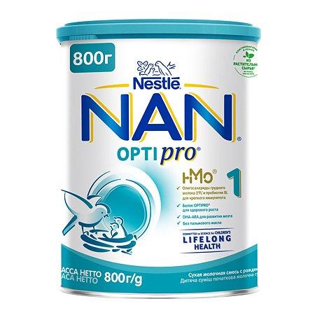 Смесь NAN 1 800г с 0месяцев