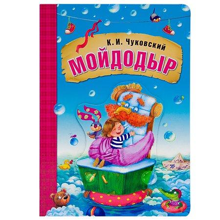 Книга для чтения Мозаика-Синтез Мойдодыр