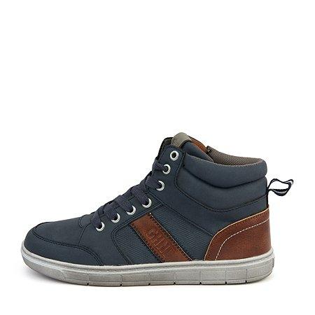 Ботинки Greyhound синие