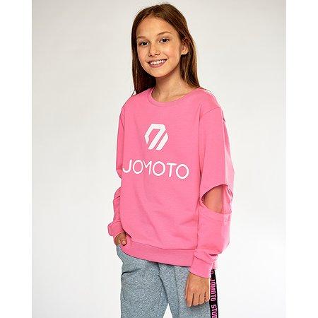 Джемпер спортивный Jomoto розовый