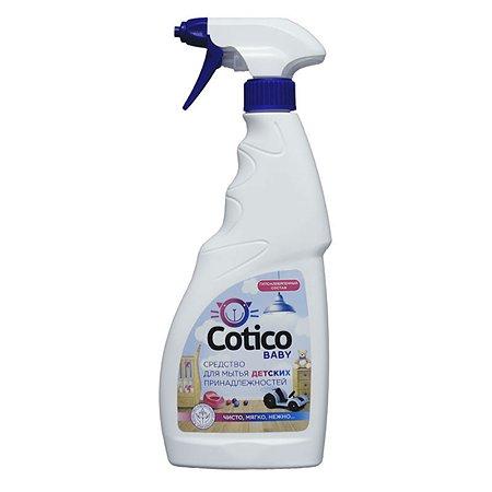 Спрей для мытья COTICO детских принадлежностей 500 мл