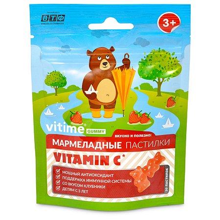 Биологически активная добавка Vitime Gummy Витамин С мармеладные пастилки клубника 30шт