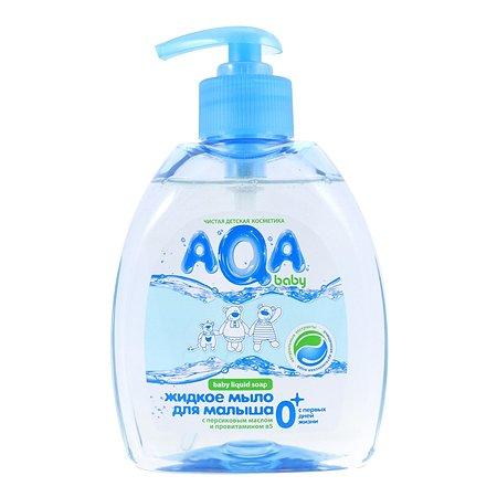 Жидкое мыло AQA baby для малыша (с дозатором) 300 мл