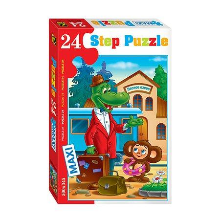 Пазл Step Puzzle Maxi Союзмультфильм Чебурашка 24 элемента 70006