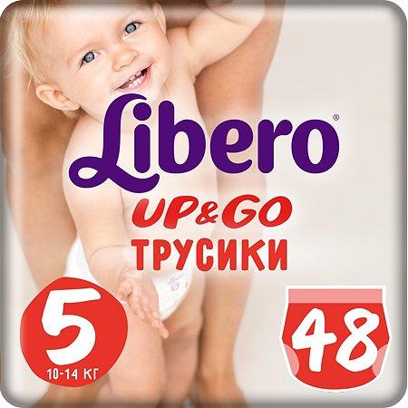 Подгузники-трусики Libero Up and Go 5 10-14кг 48шт