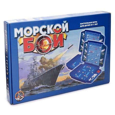 Морской бой-1 Десятое королевство (жесткая коробка)