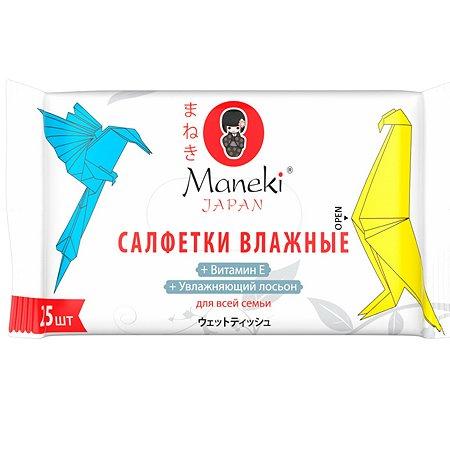 Салфетки влажные Maneki с витамином Е 25шт