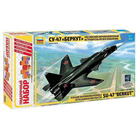 Подарочный набор Звезда Самолет СУ-47 Беркут