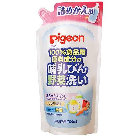 Средство для мытья бутылочек и овощей Pigeon 700 мл сменный блок