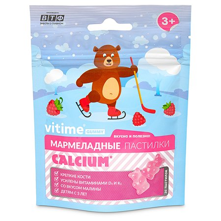 Биологически активная добавка Vitime Gummy Кальций+D3 мармеладные пастилки малина 30шт