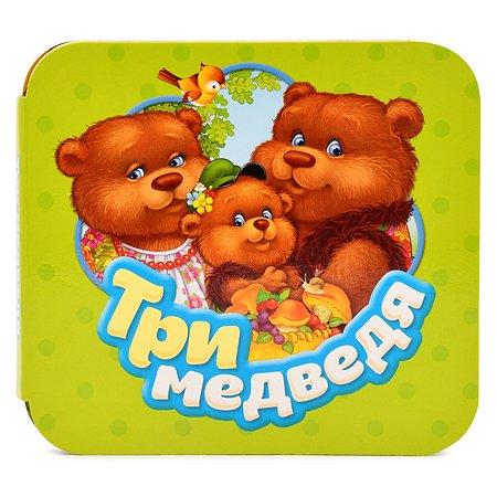 Книга Росмэн Три медведя Гармошки
