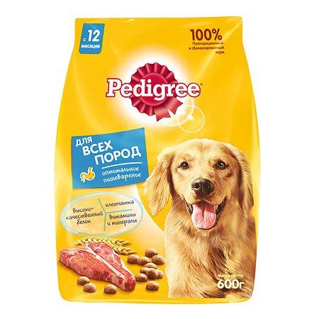 Корм для собак Pedigree с говядиной сухой 600г