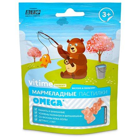 Биологически активная добавка Vitime Gummy Омега мармеладные пастилки кола 30шт
