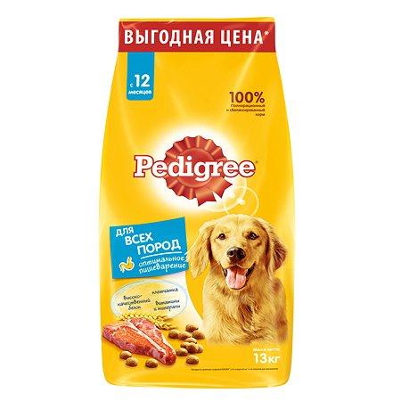 Корм для собак Pedigree с говядиной сухой 13кг