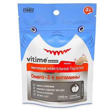 Биологически активная добавка Vitime Kidzoo Витамины+Омега-3 фигурные манго-персик 60таблеток
