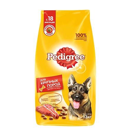 Корм для собак Pedigree для крупных пород с говядиной сухой 13кг