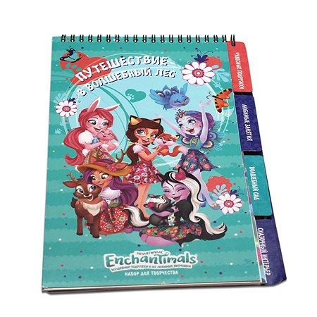 Набор для творчества ORIGAMI Enchantimals Скетчбук Путешествие в волшебный лес 04868