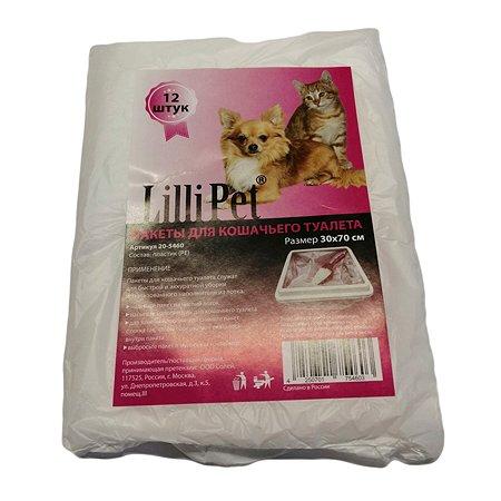Пакеты для кошачьего туалета Lilli Pet 12шт 20-5460