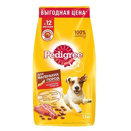 Корм для собак Pedigree для мелких пород с говядиной сухой 13кг