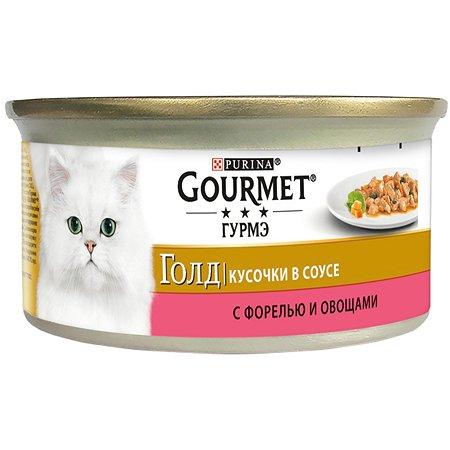 Корм влажный для кошек Gourmet Gold 85г Кусочки в подливке форель-овощи консервированный