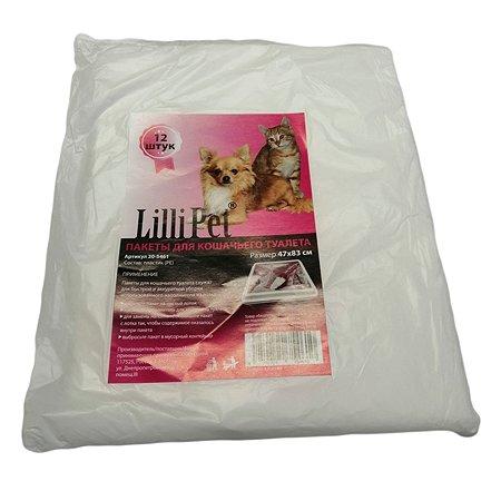 Пакеты для кошачьего туалета Lilli Pet 12шт 20-5461