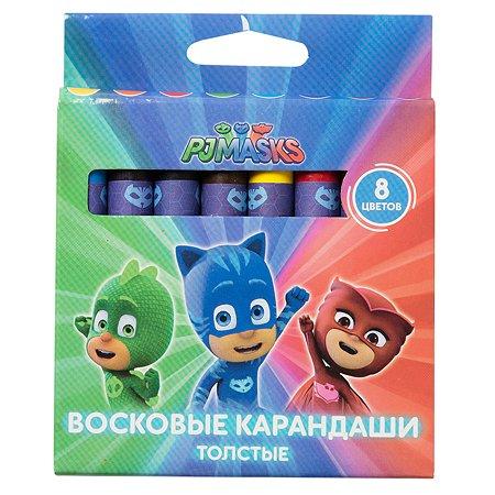 Карандаши восковые Росмэн PJ Masks Тол 8цветов