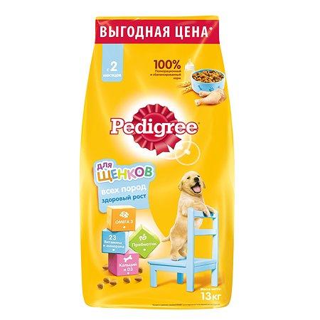 Корм для щенков Pedigree с курицей сухой 13кг