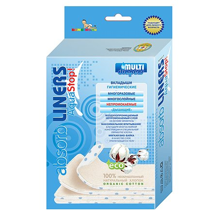 Вкладыши MULTI-DIAPERS Аква Стоп 12.5*33см 4шт